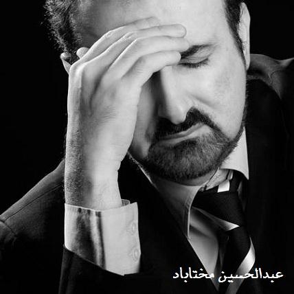 دانلود فول آلبوم عبدالحسین مختاباد